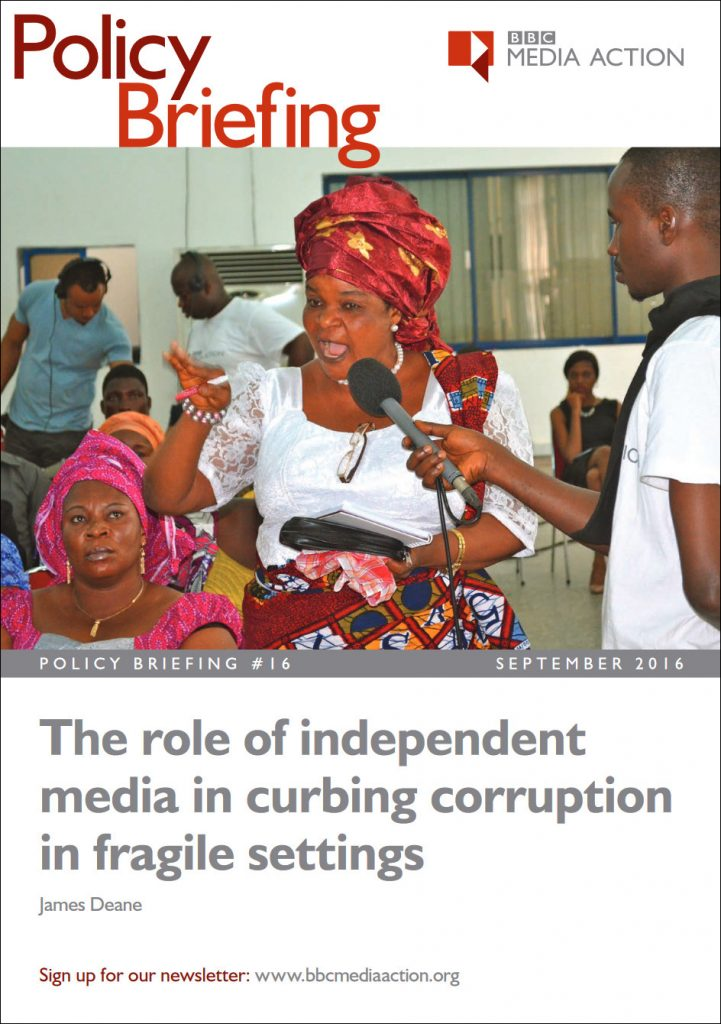 corruptionpdfnew
